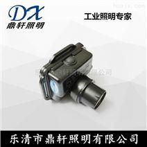 CFB5130C/CFB5130D微型固态防爆头灯