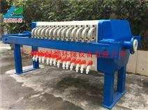 机械压滤机