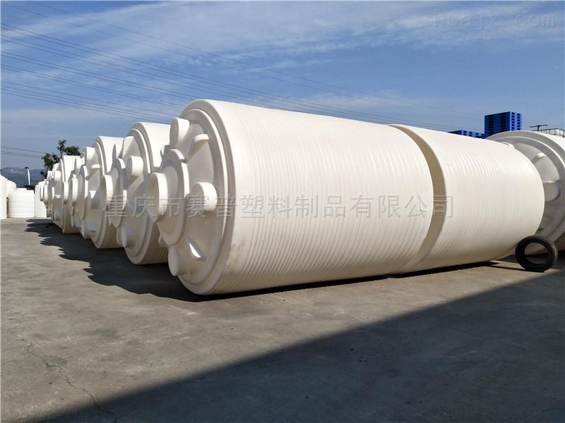 大型液碱储罐厂家滚塑工艺