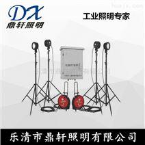 BFD8100B井场防爆照明系统|勘探防爆泛光灯
