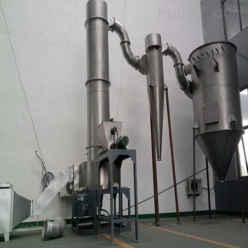 4A沸石专用旋转闪蒸干燥机