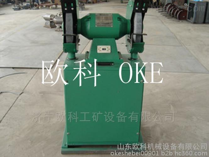 杭州大功率驱双工位砂轮机
