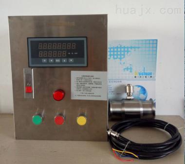 流量定量控制加量系统制造厂家