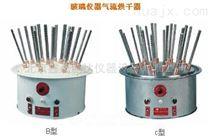 C-3型玻璃仪器气流烘干器