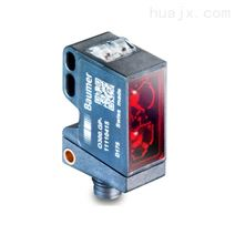 堡盟BAUMER高性能光电传感器