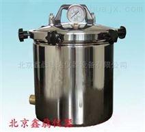 YX280A手提式高压灭菌器(18L防干烧)