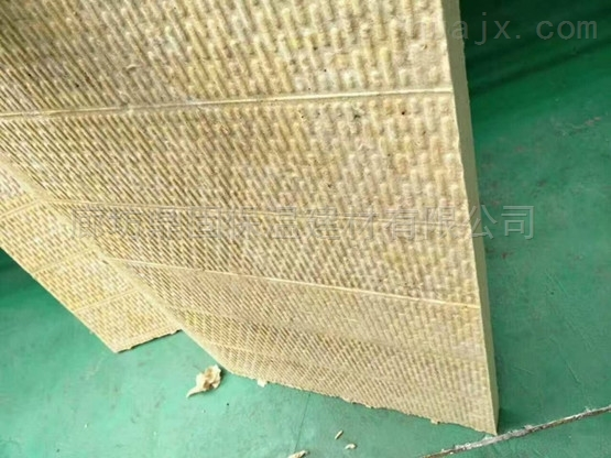 福建110kg硬质岩棉保温板执行标准