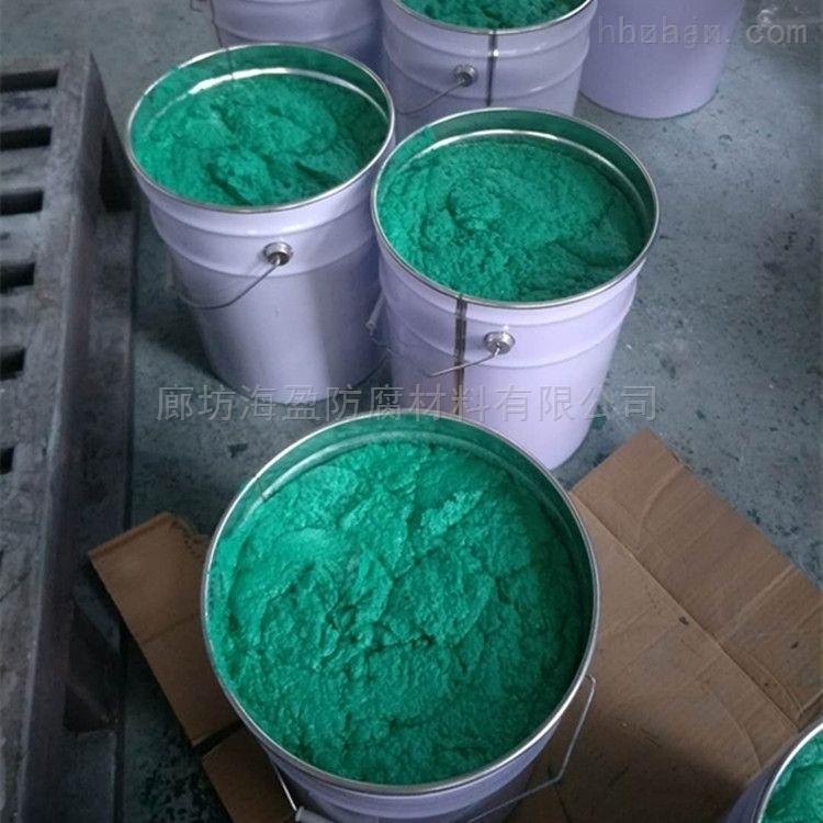 酚醛乙烯基酯耐磨玻璃鳞片胶泥