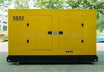 康明斯1200kw柴油发电机组新报价新配置