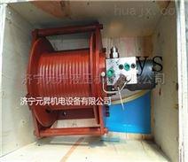 12吨吊车改装用液压绞车 大吨位卷扬机
