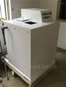 上海医院消毒设备单过硫酸氢钾加药装置