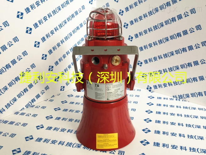 E2S BExCS110-05D-P系列防爆喇叭和氙气灯