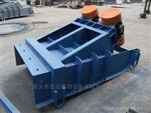 振动给料机厂家 型号GZM100-200价格