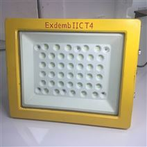 加油站LED防爆灯90W LED平台灯90W