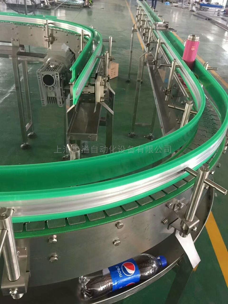 上海帛溢刮泥机塑料链条输送机供应