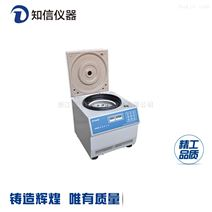 供应上海知信L2540B型台式低速离心机