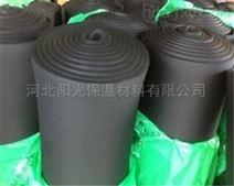 橡塑管-橡塑保温管生产厂家