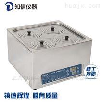 上海知信4孔恒温水浴锅
