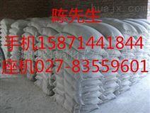 武汉硼酸钙生产厂家现货
