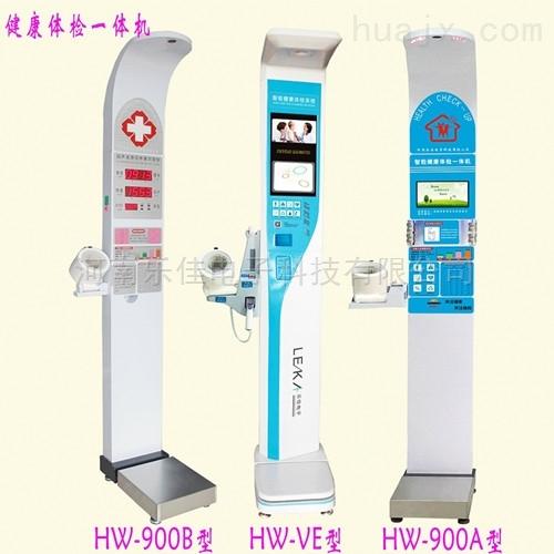 带血氧血糖体温尿酸健康管理智能体检一体机