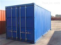 山东中煤厂家可定制国际标准大容量集装箱