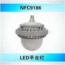 壁灯70W 海洋王LED泛光灯 电厂平台灯