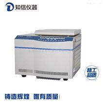 台式H3018DR高速冷冻离心机