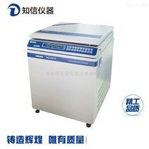 立式冷冻低速离心机L6042VR 电动功能