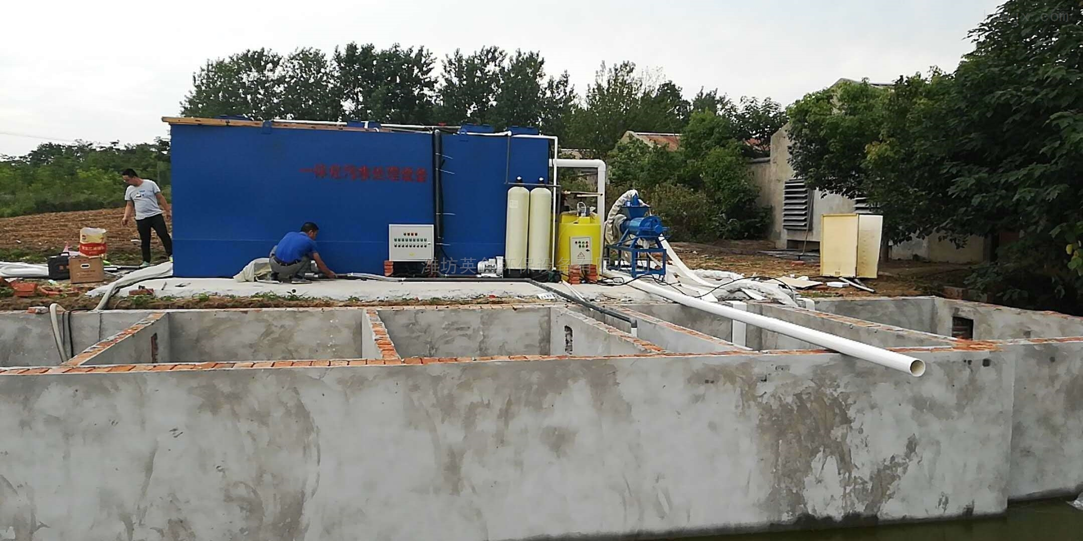 江苏一体化污水处理设备供应商