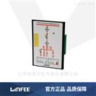 高壓液晶顯示智能操控裝置LNF102領菲LINFEE