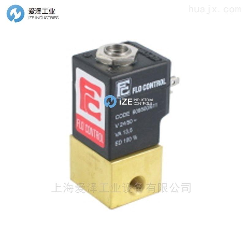 FLO CONTROL电磁阀Q系列