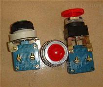 防爆急停按钮 BXD-2