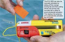 GPS定位示位标 北斗定位救生衣