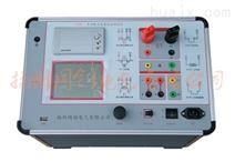 TCHB-1多功能互感器综合测试仪
