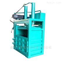 出售立式液压打包机价格公道,质量有保障