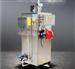 旭恩供应50公斤燃气蒸汽发生器厂家价格