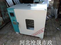 廊坊YH-40恒温恒湿养护箱 混泥土养护水箱