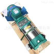 威乐不锈钢屏蔽泵MVI208热水回水系统循环泵