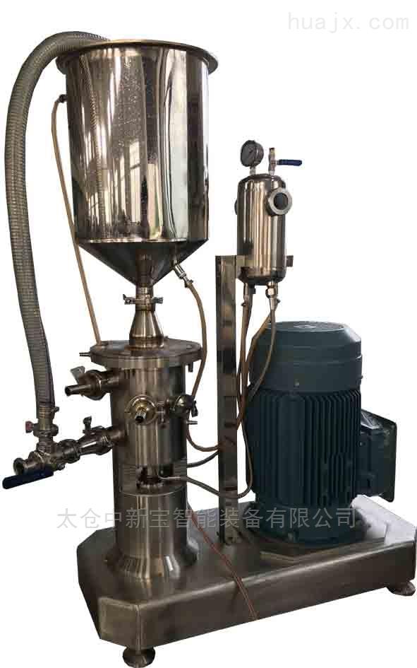 中新宝/kz2000蜂皇浆高速研磨均质机