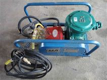 矿用防爆喷雾阻化泵
