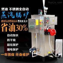 内蒙古节能蒸汽发生器厂家