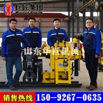 200米型号履带式岩芯钻机200米勘探取样