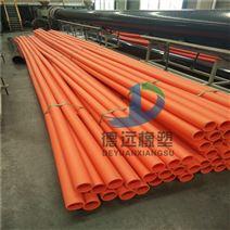 非开挖高压电力电缆保护用改性聚丙烯管材