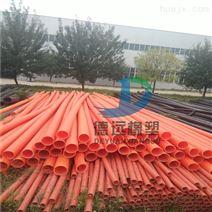 MPP顶管MPP非开挖管MPP拖拉管生产厂家