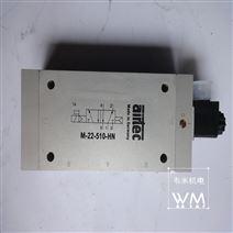 AIRTEC爱尔泰克防爆电磁阀M-22-510-HN