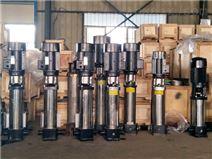 价格QDL立式多级不锈钢泵耐高温离心泵