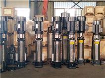 南方泵QDL耐用耐腐蚀锅炉给水泵发货快