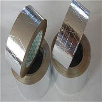 7050铝带-1100环保可分条铝带,5052防锈带