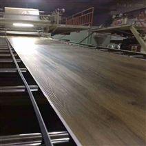 博宇机械新一代PVC地板生产线机械设备