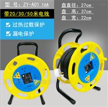 ZR-YC 3*16+1*10阻燃重型橡套电缆
